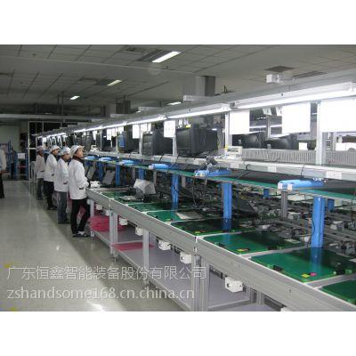 LCD-TV总装测试线 液晶电视机生产线 装配生产线