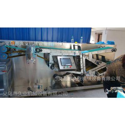 供应久业机械全自动浴帘,床单折叠一体机生产厂家