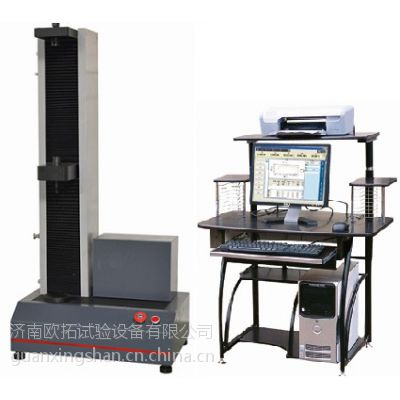 WDW-系列 欧拓/OTUO微机控制万能试验机