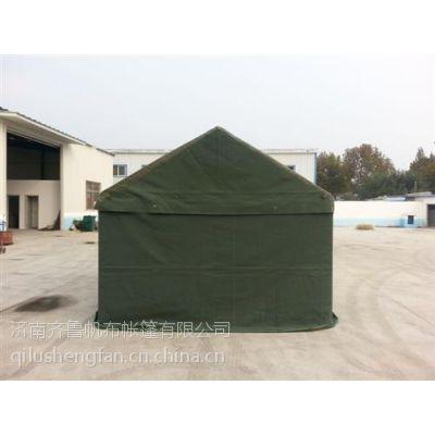 测绘帐篷,齐鲁帐篷厂,帆布测绘帐篷