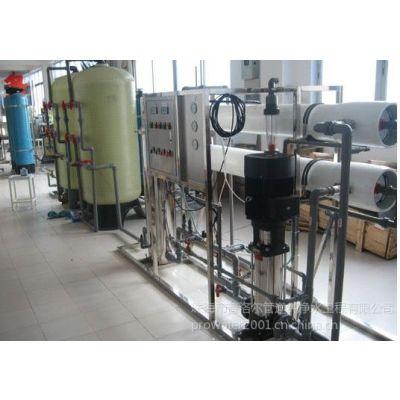 供应供应普洛尔海水淡化设备 反渗透设备 中水回用设备 环保水处理设备