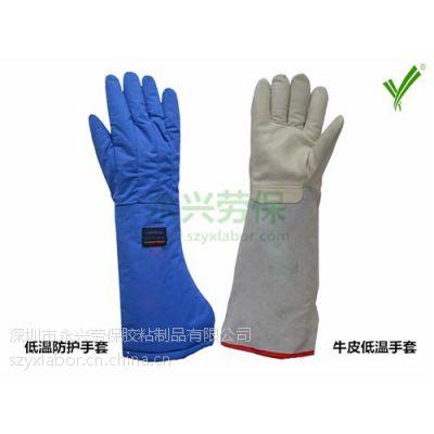 劳保手套|永兴劳保(图)|劳保手套定制