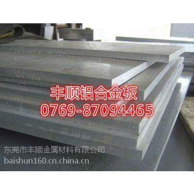 5083镁铝板