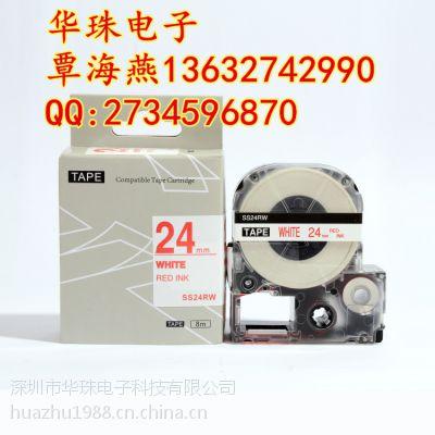 锦宫标签打印机SR3900C 标签色带 打印纸SS24RW