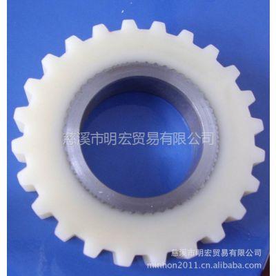 供应提供PA12 尼龙(Lauramid) 棒材板材用齿轮制造