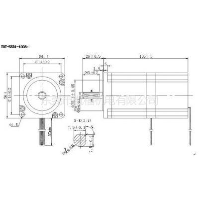 供应日本信浓57mm刹车型步进电机Y07-59D1-4008M/Y2SSR4  现货