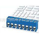 供应螺钉式PCB接线端子   线路板端子   蓝色端子