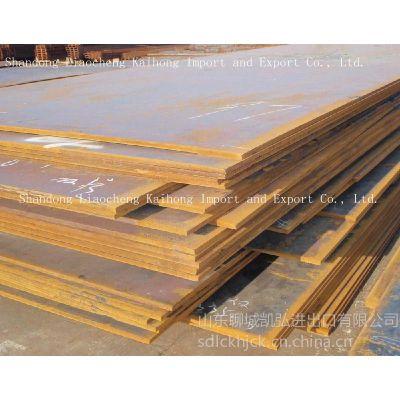 供应湖南NM360耐磨钢板**湖南NM400耐磨钢板**优质耐磨钢板