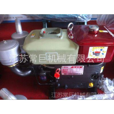 水冷ZS1105单杠卧式柴油机  农业机械发动机   冷凝单缸柴油机