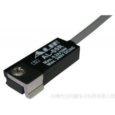 《ALIF元利富》Sensor/磁感应开关AL-05R(两线式磁簧管型)