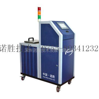 供应厂家直销广东诺胜20kg热熔胶机 大容量胶机