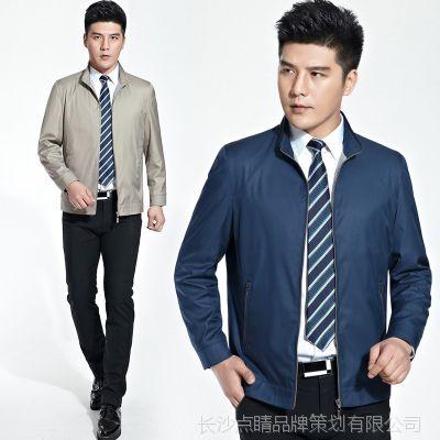 2015新款春秋装外套 梦特娇正品休闲夹克中年男士纯色立领夹克衫