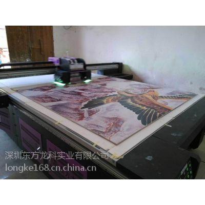 供应效果速度***快精度的深圳东方龙科UV万能平板理光打印机