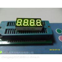 0.36英寸四位共阴绿光数码管