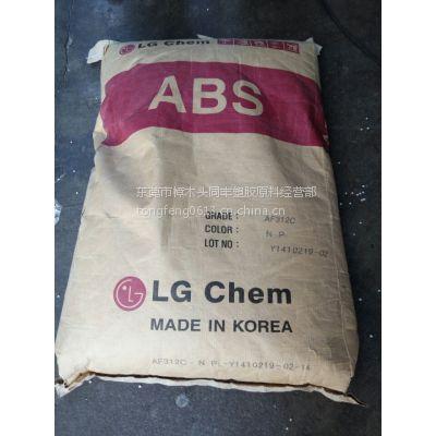 高刚性 ABS 韩国LG HT-700 注塑级 用于电气 电子产品 杂项商品