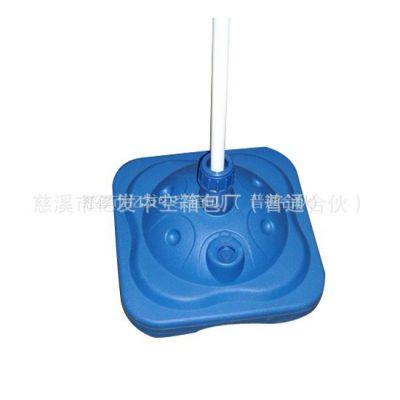 厂家大量供应各类优质旗杆座 蓝色旗杆座