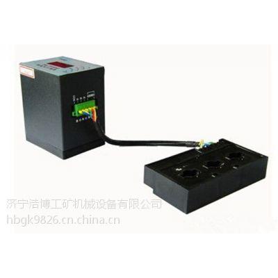 山西大同—颐坤PIR-250SMG智能保护装置