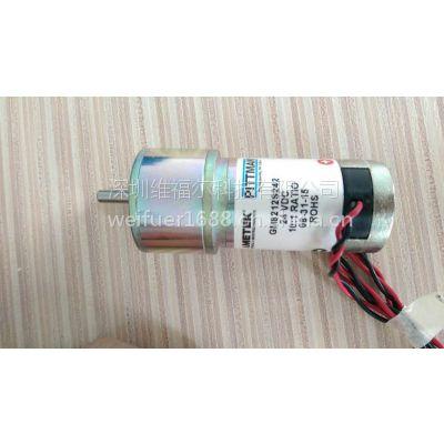全新美国原装进口皮特曼pittman电机 GM9413C315