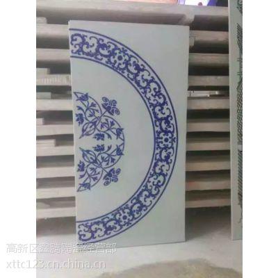 供应手绘青花瓷板画 鑫腾陶瓷 瓷板厂家