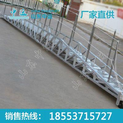 铝岸梯,船用铝质舷梯,码头梯厂家,铝合金登船岸梯