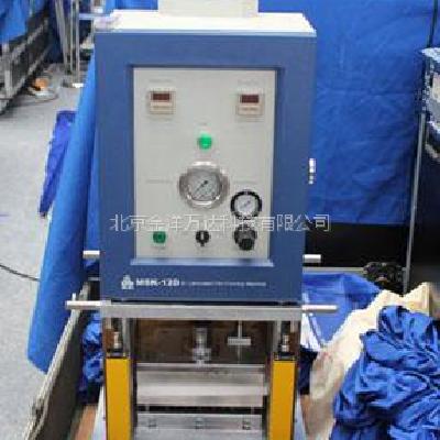 铝塑膜成型机价格 型号:JY-MSK-120L