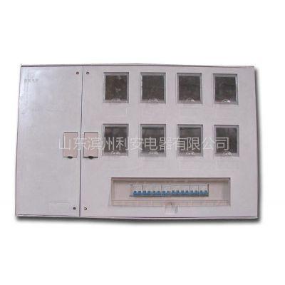 供应小区暗装玻璃钢单相表箱