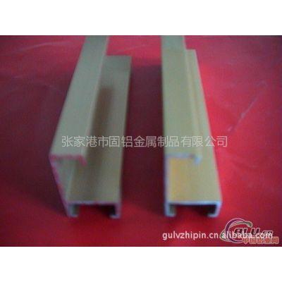 厂家直接供应固铝制品 金属加工材 铝及铝合金材 画框铝型材