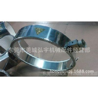 供应陶瓷电热圈  陶瓷电热圈  来图来样加工定制