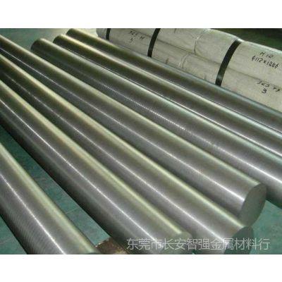 供应低碳DT4A(电磁纯铁)工业纯铁 抛光纯铁 电磁纯铁成分