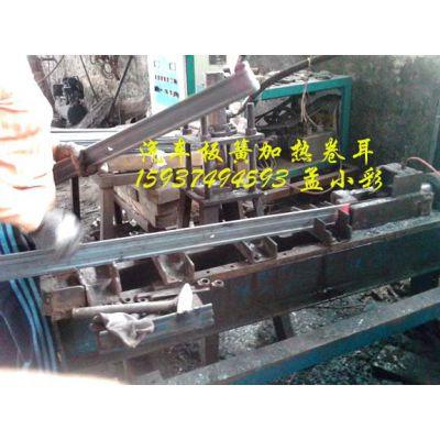 供应徐州淄博'汽车板簧加热设备'都选中兴高频炉