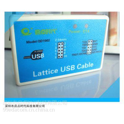 供应Lattice USB下载电缆 QD1002下载器 启点时代,烧写器
