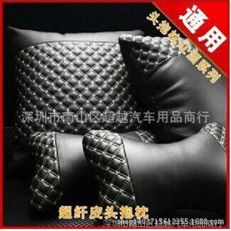 韩国红酒系列抱枕 超纤皮汽车抱枕 汽车饰品方形抱枕/腰靠 腰垫