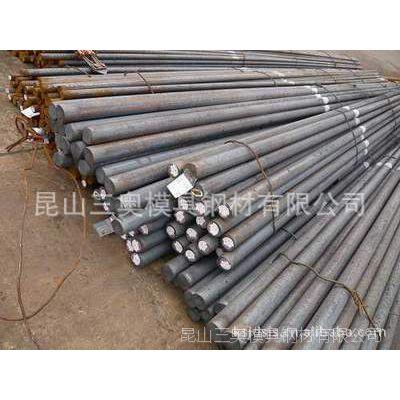 国产日标1.1210 S50C 50# 1050优碳钢板 圆钢 规格齐全