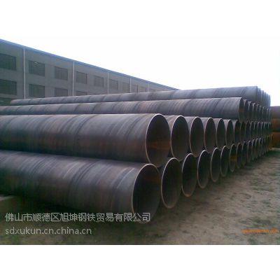 深圳螺旋管/ 惠州螺旋管/珠海螺旋管广西螺旋钢管/南海螺旋钢管/Q235B螺旋钢管