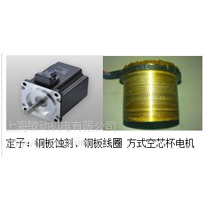 SMJ 上海敏动机电有限公司 AGV小车50W-600W电机优质生产厂家