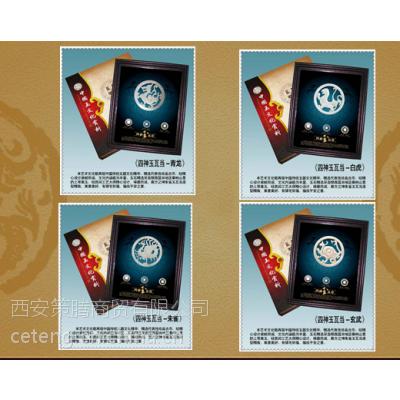 蓝田玉掌握乾坤瓦当礼品 送包装 西安特色蓝田玉纪念品