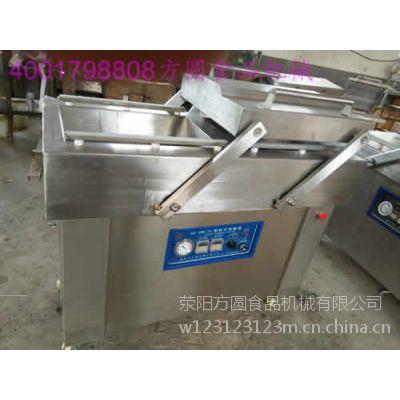 郑州方圆厂家供应DZ-500双室真空包装机
