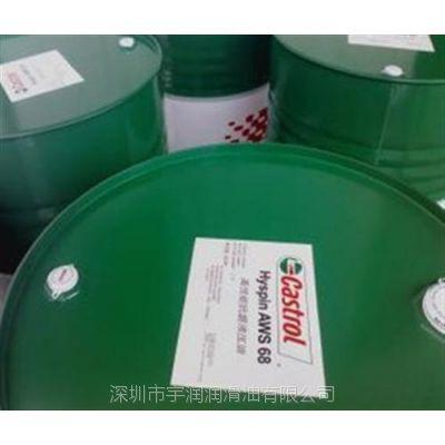 台山嘉实多导轨油、宇润润滑油公司、嘉实多导轨油供应商