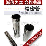 供应山东产精密无缝钢管 价格优惠