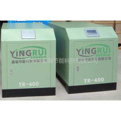 供应变频空压机余热回收/空压机热水工程/空压机余热回收工程