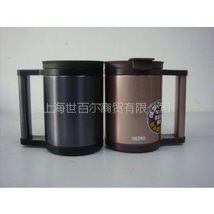 供应正品膳魔师Thermos 办公杯 咖啡杯 保温杯泡茶杯 JCP-280 2色可选