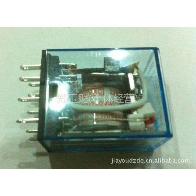 供应电磁继电器HH53P/AC220V 触点采用复合银只卖3.5元