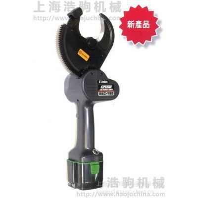 供应RECY50 铜铝电缆充电式切刀专利上海浩驹H&J