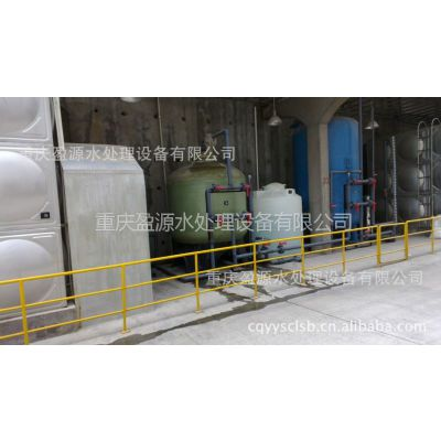 供应中水回用,反渗透设备冲洗水,碳虑冲洗水