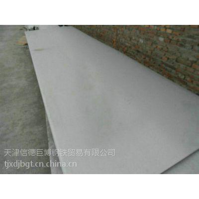 供应HastelloyB-3不锈钢板