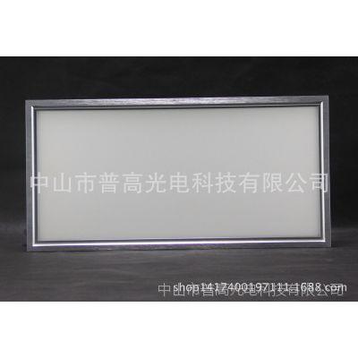 led集成面板灯 300*600  18W厂家直销 家装 商用 高亮度 高性价比