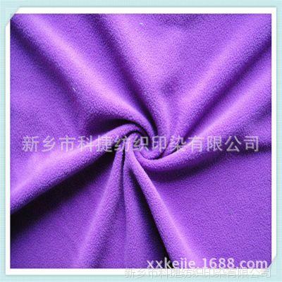 全棉染色法兰绒 床上用品面料 货源供应 安全低价