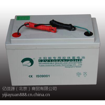 新型路灯蓄电池太阳能路灯胶体蓄电池12v100ah储能型电池