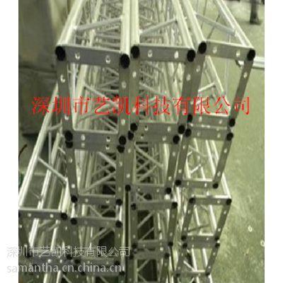 供应钢架子制作公司 不锈钢架子制作 铝架子制作