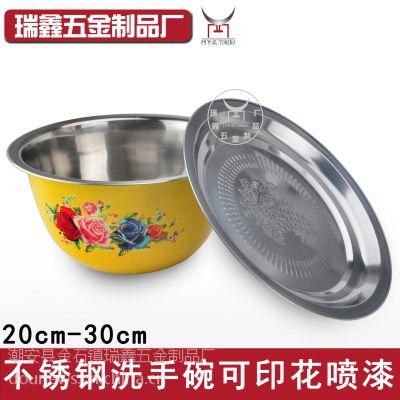 潮安厂家批发不锈钢洗手碗配盖 印花油盆汤盆 喷漆加深调料盆